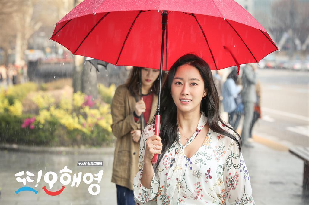 [韓劇] Another Oh Hae-young (또! 오해영) (2016) ULV5OIMSWVUBYGXOGPWK_1024x0.png